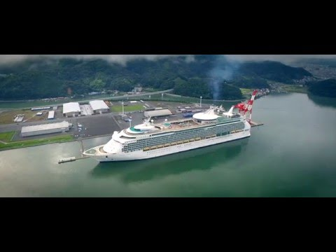 Mariner of the Seas in Port of MAIZURU マリーナ・オブ・ザ・シーズ