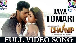Jaya Tomari full song   Chaamp   Dev & Rukmini   Jeet Gannguli   Khoka Babu KB   KB Multimedia