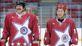 Путин и Лукашенко: счет 16:1 в пользу СССР 2.0