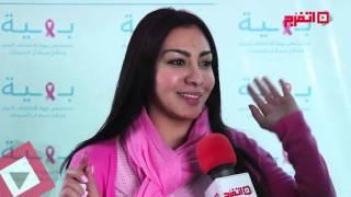 ميريهان حسين: أنا مش خطافة رجالة.. و«الكيف» خلاني أصبغ شعري أحمر (اتفرج)