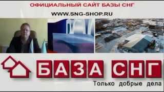 Где купить качественные пиломатериалы в Ижевске октябрь 2014 года(, 2014-10-04T06:20:57.000Z)