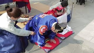 Korean Traditional Wedding B-R…