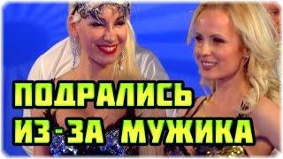 Дом-2 Новости ♡ Эфир 13 мая 2016 (13.05.2016) Раньше на 6 дней.