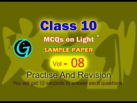 Class 10 |Science | Physics MCQ on Light| Reflection Refraction| Expected  Questions Board Exam