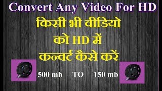 Video Best Video Converter 2017 | Convert Any Video For FREE Hindi/Urdu download MP3, 3GP, MP4, WEBM, AVI, FLV Juli 2018