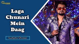 Laga Chunari Mein Daag || Manna Dey || Evergreen Song || Voice - Sudipta Ghosal