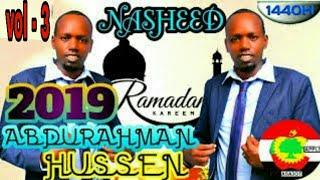 Gambar cover Abdurahman Hussen Vol.3ffaa Allah Yaa Rahmaan Yaa Rahmaan