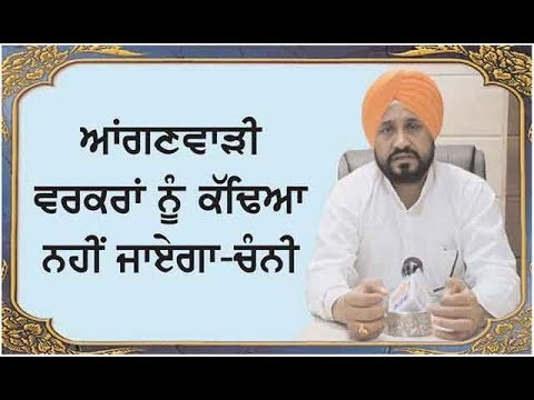 Spl. Interview with Charanjit Singh Channi Minister of technical Education of Punjab/ Ajit Web tv