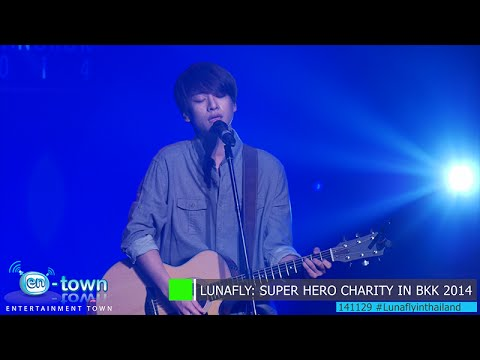 141129 - Lost Stars (Cover LUNAFLY)