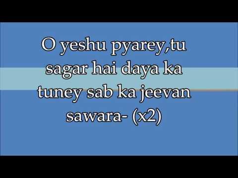 Hum sabh ka hai tu hi sitara- PrasHant Gounder -ft- Vijay Benedict