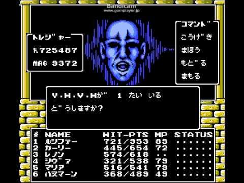 女神転生Ⅱ Y.H.V.H.avi