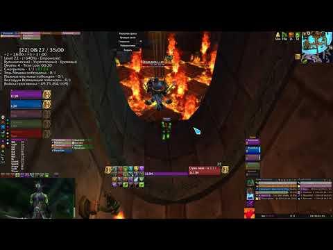 Upper Karazhan +22 in time (Vengeance Demon Hunter PoV)