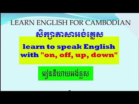 Prepositions in English for Cambodian people, part 3