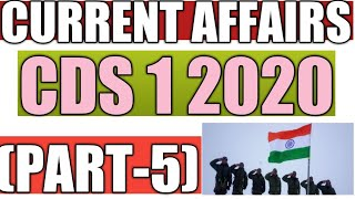 Cds 1 2020  current affairs  | part- 5 | CDS- 1 2020| defence current affairs 2020 | cds 1 2020|