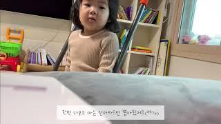 20개월아기 놀아주기 인지 단어카드 호비꼭지퍼즐, 마이…