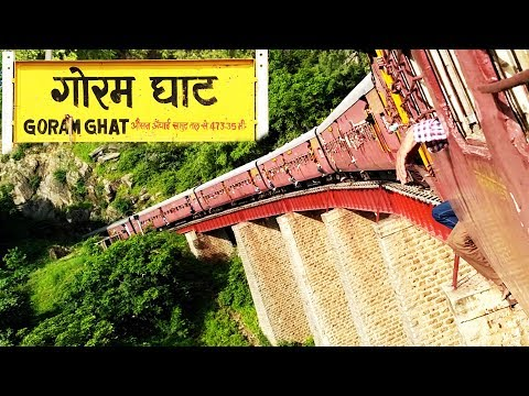 "Goram Ghat गोरम घाट ""Beauty of Nature"" Rajasthan 