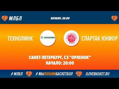 Первая лига СЗФО ТЕХНОЛИНК-Спартак Юниор (16.01.2020)