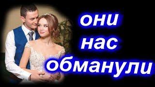 Шурыгину заподозрили в фиктивном браке Шурыгину и сотрудника канала заподозрили