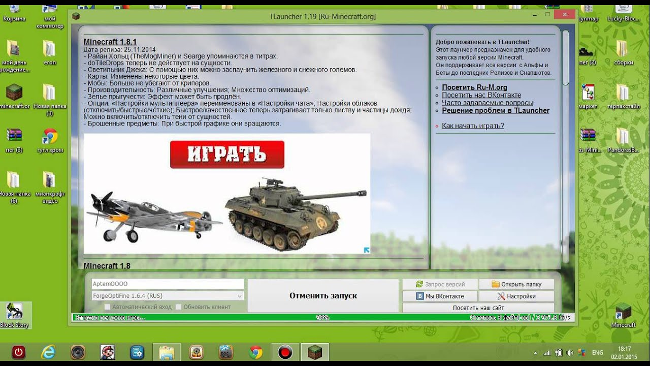 Сборку minecraft 1.6.4 с модами лололошки
