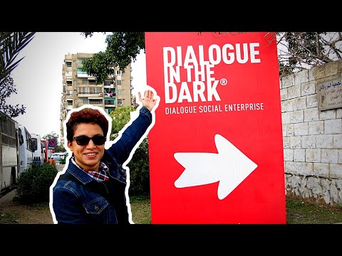 Dialogue In The Dark | Every Sighted Person Must Try This!