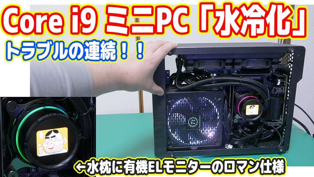 Amazon.co.jp: Mini-ITX - マザーボード / PCパーツ ...