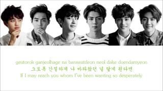 Lyrics EXO-K - BLACK PEARL [Hangul/Romanization/English] COLOR CODED
