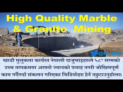 High Quality Granite Mining
