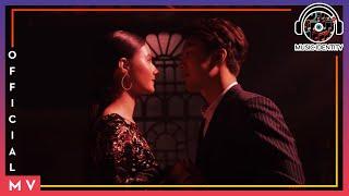 ให้โอกาสฉัน - นิโคล เทริโอ [Official MV]