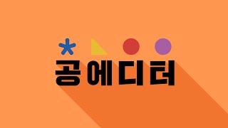 [2021 청년공공 서…
