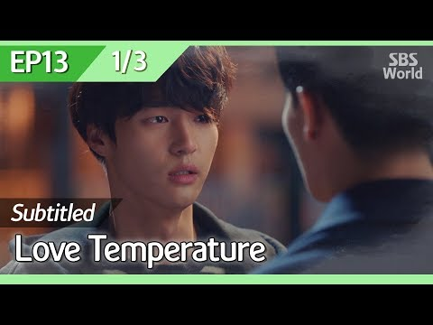 [CC/FULL] Love Temperature EP13 (1/3)   사랑의온도
