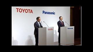 トヨタ、パナソニックと次世代バッテリー開発で協業強化!2030年までに550万台/年を電動化 thumbnail