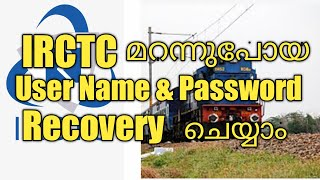 How to IRCTC User Name and Password RecoveryMalayalam  / IRCTC Forget User Name and Password