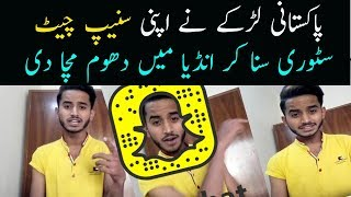 Pakistani boy Singing snapchat story amazing voice street singer voice local talent youtube