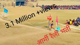ARMY Bharti 1600m 4:35 मे Live In Muzaffarnagar Plz watch Friends