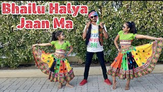 Bhailu Halya Jaan Ma Wedding Dance |Garba Style | Choreo By Faruk Qureshi Beatkill Dance House Morbi