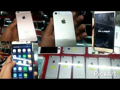 Used Mobile Market | Iphones In Cheap Price | Mumbai | Borivali |