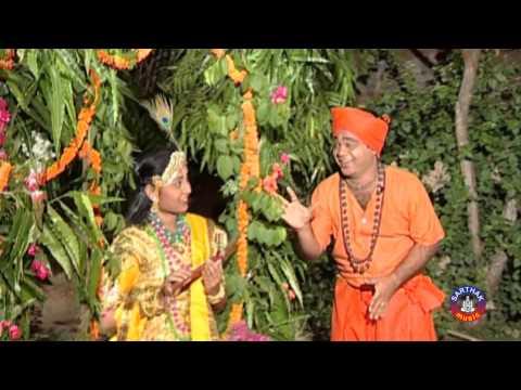 Khata Hela Pachhe From Bhajan Album Kanhei HD