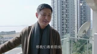 都挺好 30 HD(姚晨、倪大红、郭京飞、高露 领衔主演)