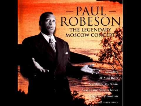 Поль Робсон - концерт в Москве , 1949 год
