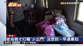 女大生撞回收機車 孝子倒地遭吊車輾命