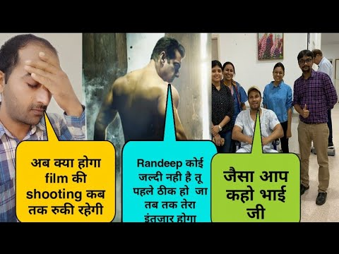Randeep Hooda injured while filming Radhe,Randeep Suffers Injury Shooting Action Sequence On Radhe| Mp3