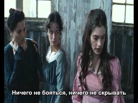 Отверженные В конце этого дня(Les Miserables At the end of the day) rus sub
