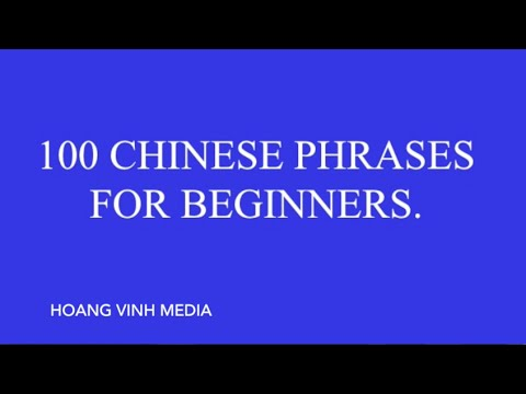 100 Chinese Phrases for Beginners(Pronounciation).