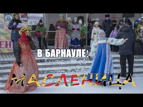 В ближайшие выходные в Барнауле пройдут социальные ярмарки