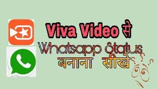 Download lagu How to make Whatsapp status with Viva MP3