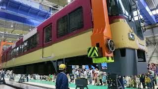 京阪8000系の吊るし上げ @ファミリーレールフェア2016