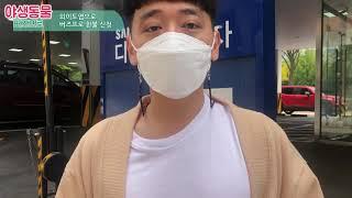 [일상] 대인배 삼성! 버즈프로 간단하게 환불(Feat…