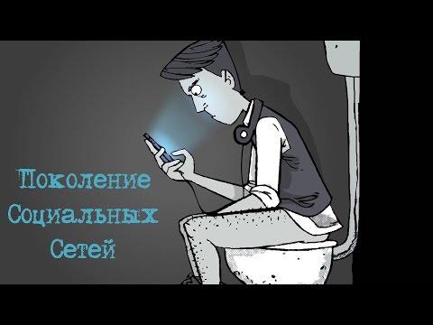 Шлюхи в соцсетях mensbycom
