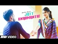Download Luvleen Khera: Jatt Unromantic | Rupin Kahlon | Latest Punjabi Songs 2017 | T-Series Apna Punjab MP3 song and Music Video