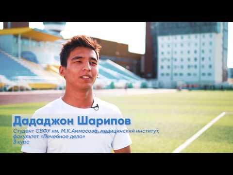 Дададжон Шарипов - студент Медицинского Института Северо-Восточного Федерального Университета